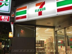 セブンイレブン川崎砂子1丁目店