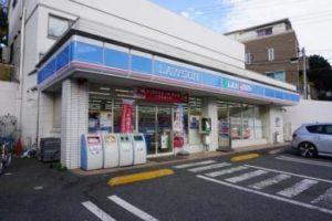 シルフィード横浜
